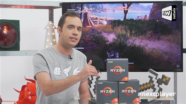 Next Player επ. 267: Ryzen 2600x και το comeback της AMD