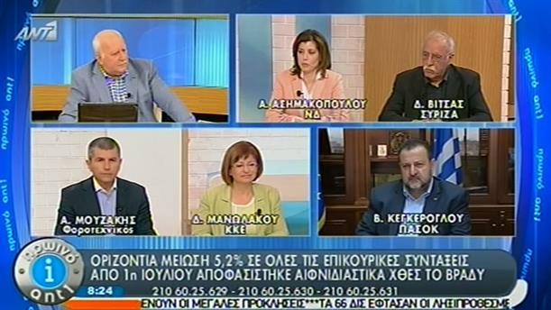 Πρωινό ΑΝΤ1 – Ενημέρωση - 04/06/2014