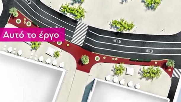 Το σχέδιο για τον «Μεγάλο Περίπατο» παρουσίασε ο Δήμος Αθηναίων