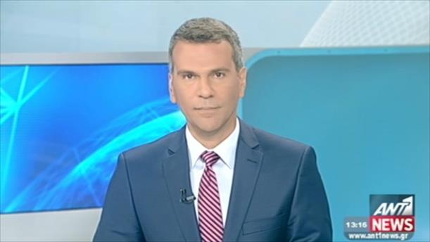 ANT1 News 11-10-2015 στις 13:00
