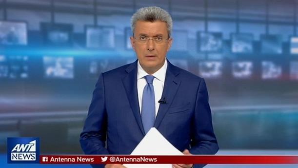 ANT1 NEWS 30-05-2019 ΣΤΙΣ 19:30