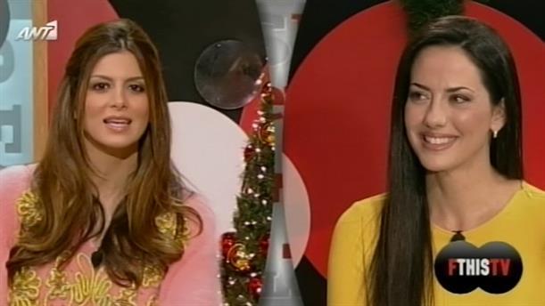 FTHIS TV 28/12/2012