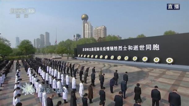 Κίνα: Τρία λεπτά σιγής για τα θύματα του κορονοϊού