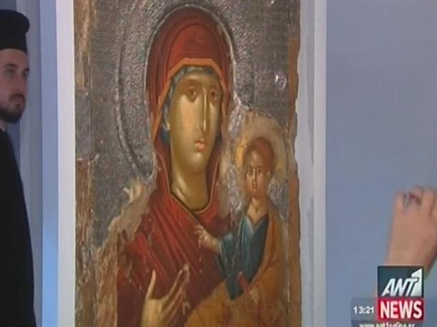 Έκθεση με τίτλο «Η μεσαιωνική τέχνη της Σερβίας»