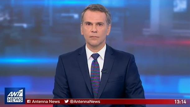 ANT1 NEWS 23-06-2019 ΣΤΙΣ 13:00
