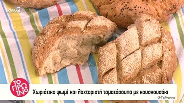 Χωριάτικο ψωμί και λαχταριστή τοματόσουπα με κουσκουσάκι