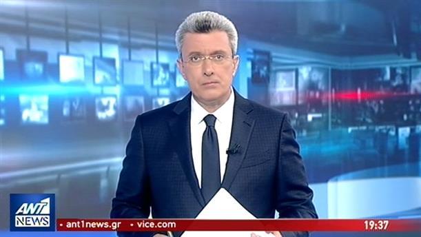 ANT1 NEWS 02-04-2019 ΣΤΙΣ 19:30