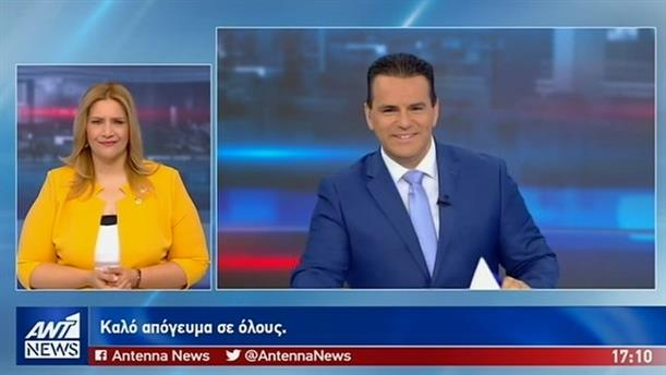 ANT1 NEWS 06-06-2019 ΣΤΗ ΝΟΗΜΑΤΙΚΗ