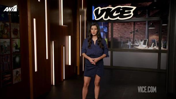 VICE – Επεισόδιο 19 – 8ος κύκλος