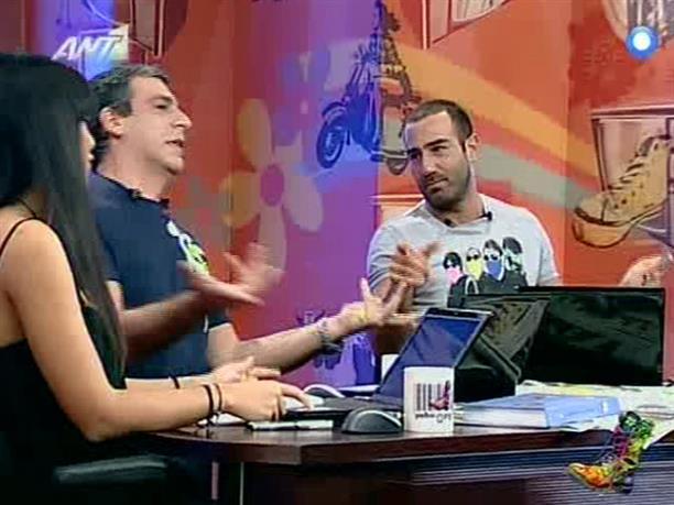 Ράδιο Αρβύλα 20-11-2009