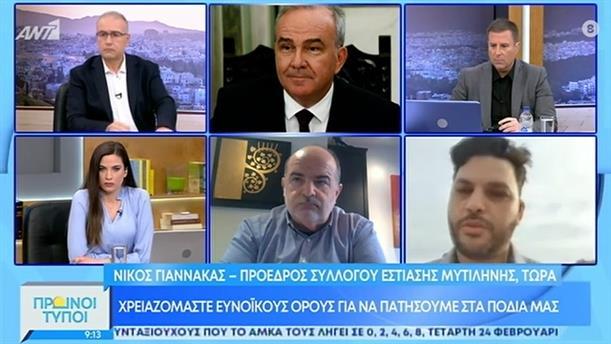 Ν. Παπαθανάσης - Αναπλ. Υπουργός Ανάπτυξης – ΠΡΩΙΝΟΙ ΤΥΠΟΙ - 07/02/2021