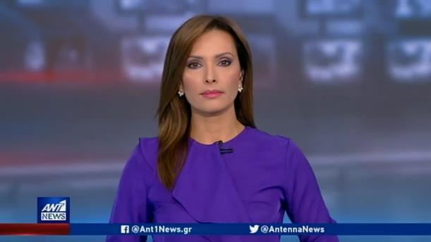 ANT1 NEWS 04-09-2020 ΣΤΙΣ 19:30