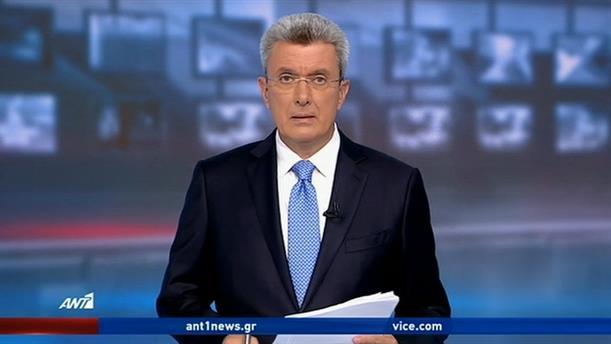ANT1 NEWS 23-09-2019 ΣΤΙΣ 19:30