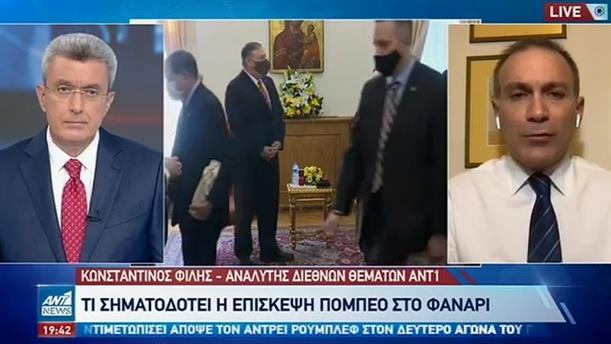 Κωνσταντίνος Φίλης: Τι κερδίζει η Ελλάδα με την απόκτηση F-35
