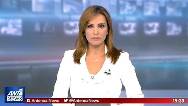 ANT1 NEWS 22-07-2019 ΣΤΙΣ 19:30