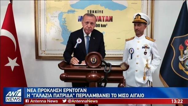 """""""Γαλάζια Πατρίδα"""": Ο Ερντογάν και ο χάρτης των προκλητικών διεκδικήσεων στο Αιγαίο"""