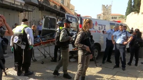 19χρονος Παλαιστίνιος επιτέθηκε σε δύο Ισραηλινούς στην Ιερουσαλήμ