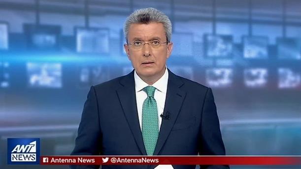 ANT1 NEWS 04-07-2019 ΣΤΙΣ 19:30