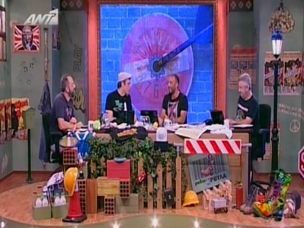 Ράδιο Αρβύλα - 16/05/2012