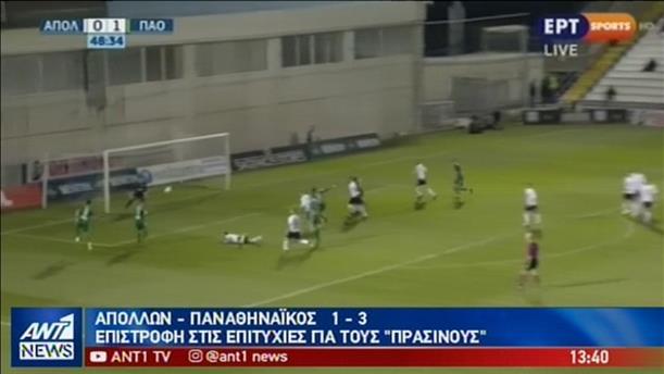 Πρώτη νίκη μετά από τρεις αγωνιστικές για τον Παναθηναϊκό
