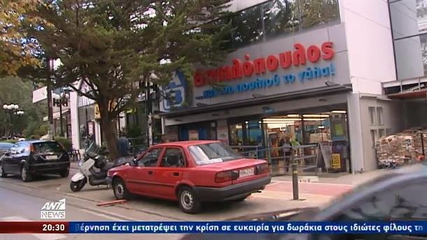 Η «ΑΒ Βασιλόπουλος» στηρίζει την κοινωνία με πλέγμα δράσεων