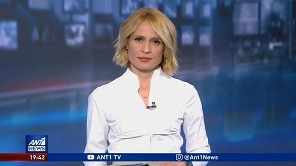 ANT1 NEWS 10-05-2020 ΣΤΙΣ 19:30