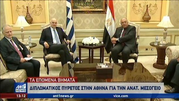 Με ενεργητική διπλωματία η απάντηση της Αθήνας στις τουρκικές προκλήσεις