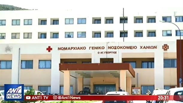 Αναβαθμίστηκαν τα ΤΕΠ στα νοσοκομεία Χανίων και Ρεθύμνου