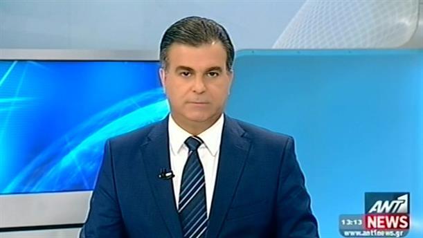ANT1 News 11-10-2014 στις 13:00