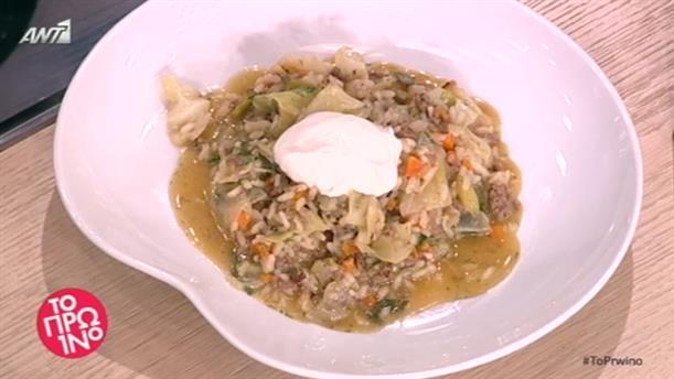 Χειμωνιάτικο λαχανόρυζο με κιμά