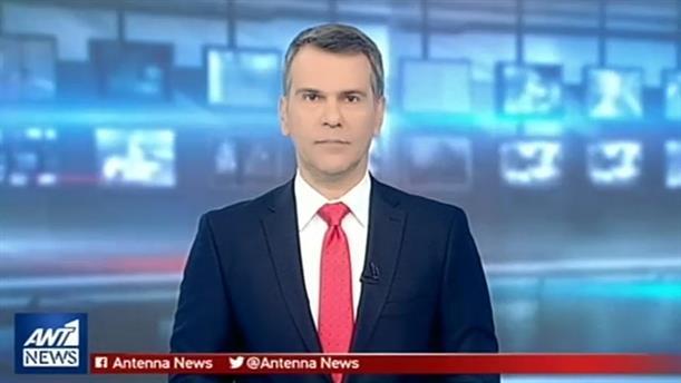 ANT1 NEWS 06-01-2019 ΣΤΙΣ 13:00