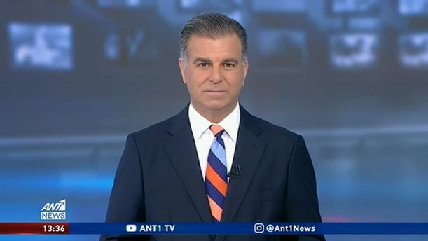 ANT1 NEWS 21-06-2020 ΣΤΙΣ 13:00