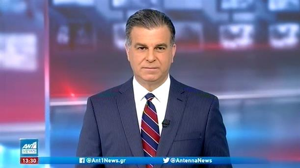 ANT1 NEWS 27-02-2021 ΣΤΙΣ 13:00