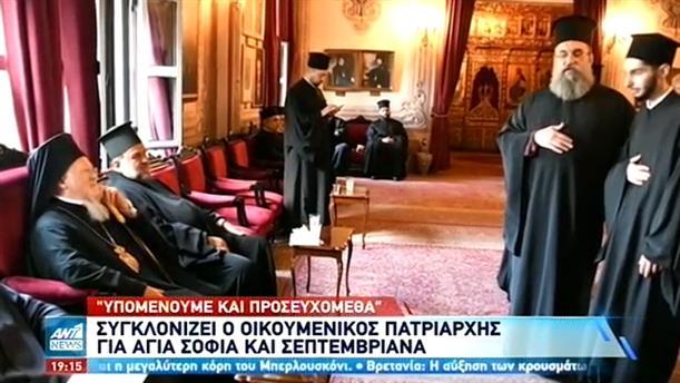 Τα «δάκρυα» του Πατριάρχη και η νέα Αγια Σοφία στην Συρία