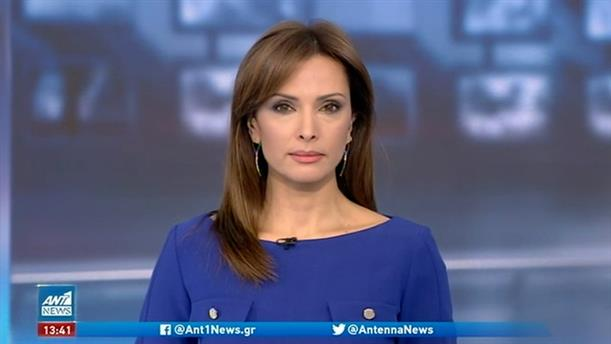 ANT1 NEWS 04-03-2021 ΣΤΙΣ 13:00