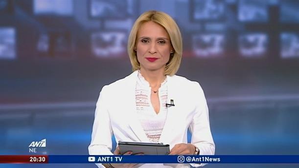 ANT1 NEWS 27-06-2020 ΣΤΙΣ 19:30