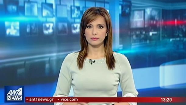 ANT1 NEWS 04-04-2019 ΣΤΙΣ 13:00