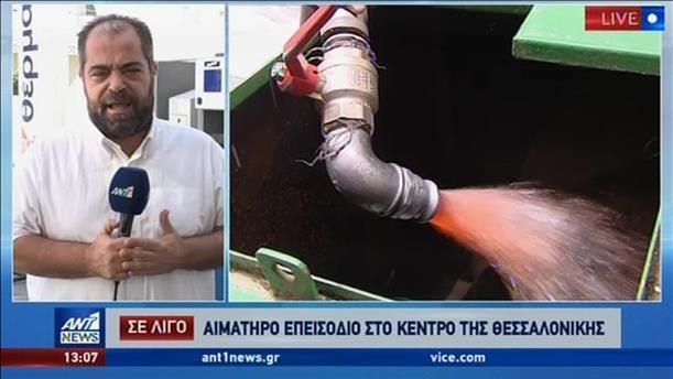 Αρχίζει την Τρίτη η διανομή του πετρελαίου θέρμανσης