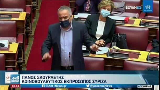 Κόντρα στη Βουλή για τα επεισόδια στα Προπύλαια