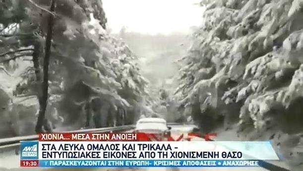 Έντονη κακοκαιρία σε πολλές περιοχές της Ελλάδας