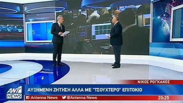 Επιτυχής χαρακτηρίζεται η έξοδος της Ελλάδας στις αγορές με πενταετές ομόλογο