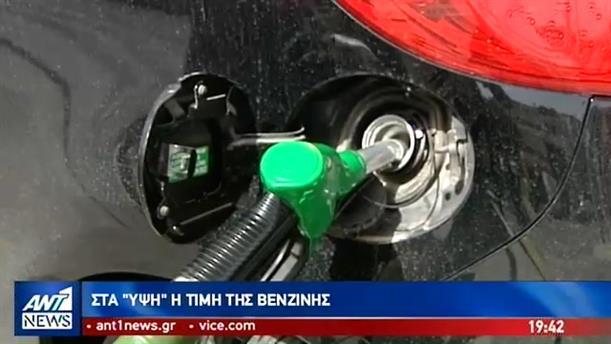 Έξοδος των εκδρομέων με την βενζίνη στα… ύψη