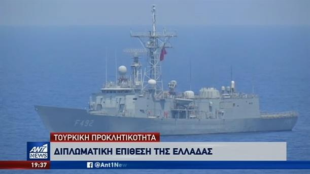Διπλωματική επίθεση της Ελλάδας κατά της τουρκικής πρόκλησης