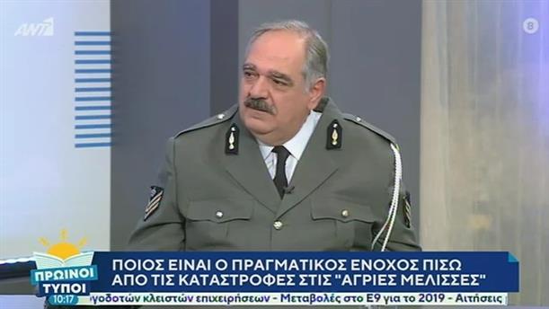 Γιώργος Σουξές – ΠΡΩΙΝΟΙ ΤΥΠΟΙ - 30/05/2020