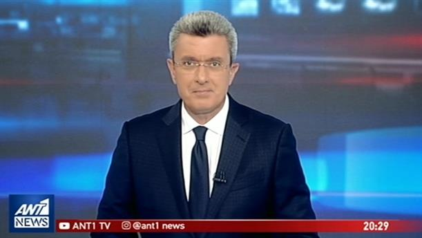 ANT1 NEWS 15-11-2018 ΣΤΙΣ 19:30