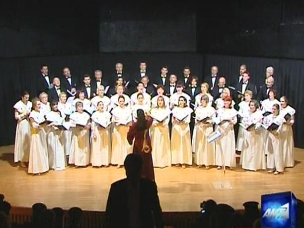 Μοναδική συναυλία της χορωδίας της Σερβίας
