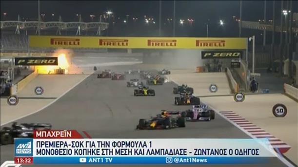 F1: Τρομακτικό ατύχημα στην πίστα του Μπαχρέιν