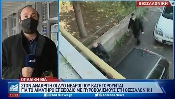 Στον ανακριτή δύο άνδρες για τους πυροβολισμούς στην Θεσσαλονίκη