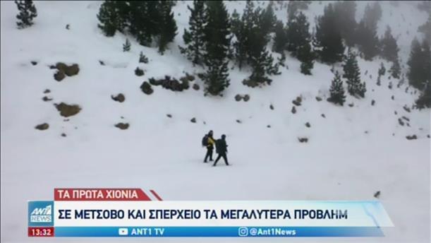 """""""Έβρεξε"""" προβλήματα στην Ελλάδα"""