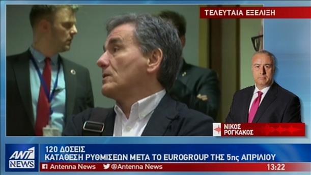 Μετά το Eurogroup του Απριλίου η ρύθμιση των 120 δόσεων